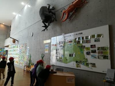 図6 地域の学校と連携して環境プログラムを提供(ぐんま昆虫園)